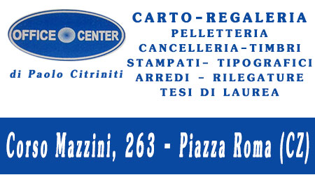 Banner-Office-Center