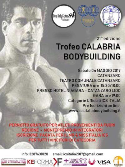 Trofeo Calabria Bodybuilding 4 maggio 2019 DIRETTA VIDEOSTREAMING