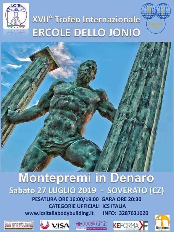 Ercole dello Jonio Diretta Video Streaming 27 luglio 2019